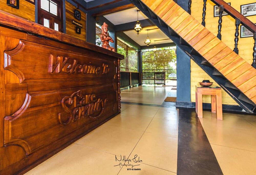 Ratnapura Lake Serenity boutique hotel entrance